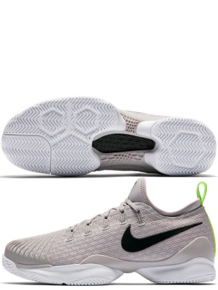 Tenis copati Nike Air Zoom Ultra React